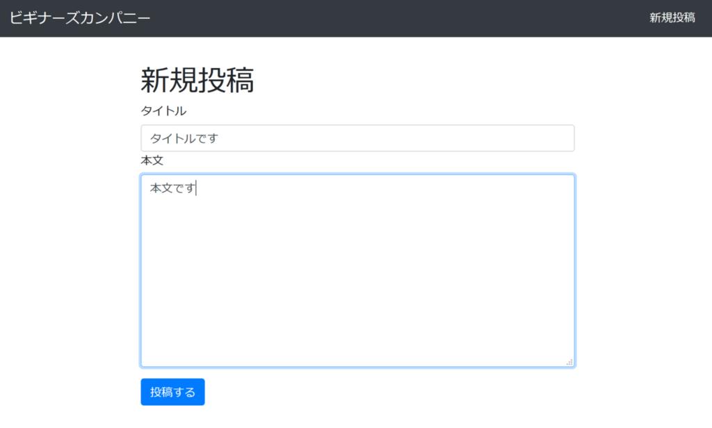 f:id:yamunaku:20180527130827p:plain