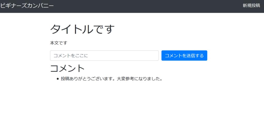 f:id:yamunaku:20180527130833p:plain