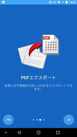 f:id:yamuyosi:20180117232048j:plain