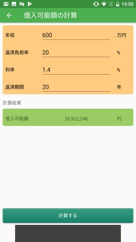 f:id:yamuyosi:20180306231148p:plain