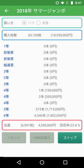 f:id:yamuyosi:20200127223105p:plain
