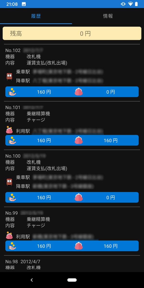 f:id:yamuyosi:20200506214558p:plain