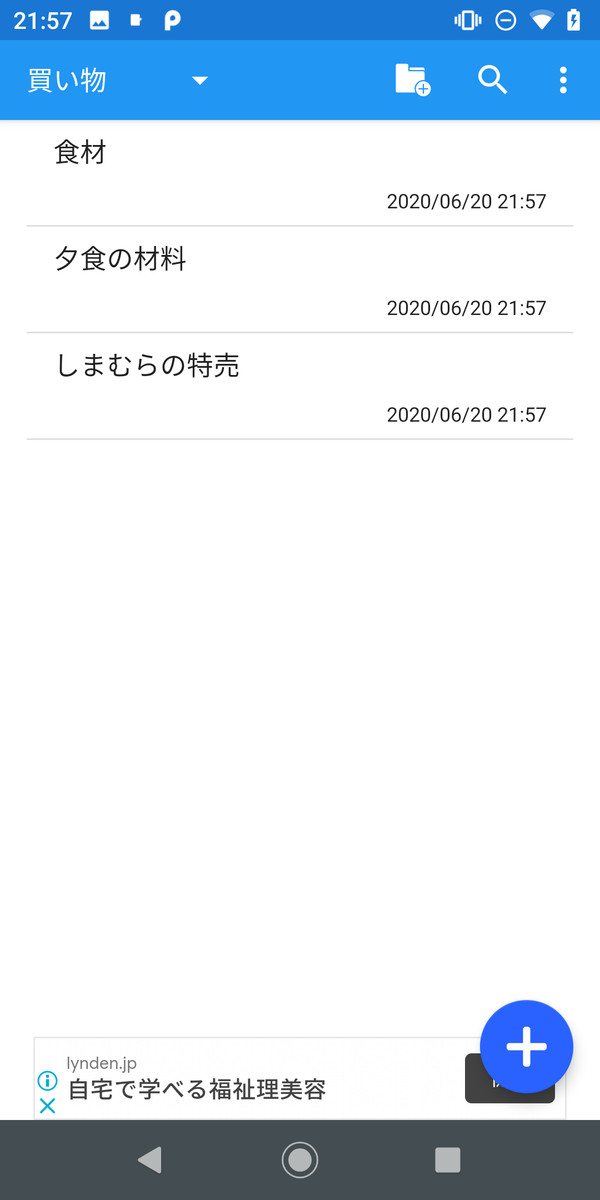 f:id:yamuyosi:20200621073818p:plain