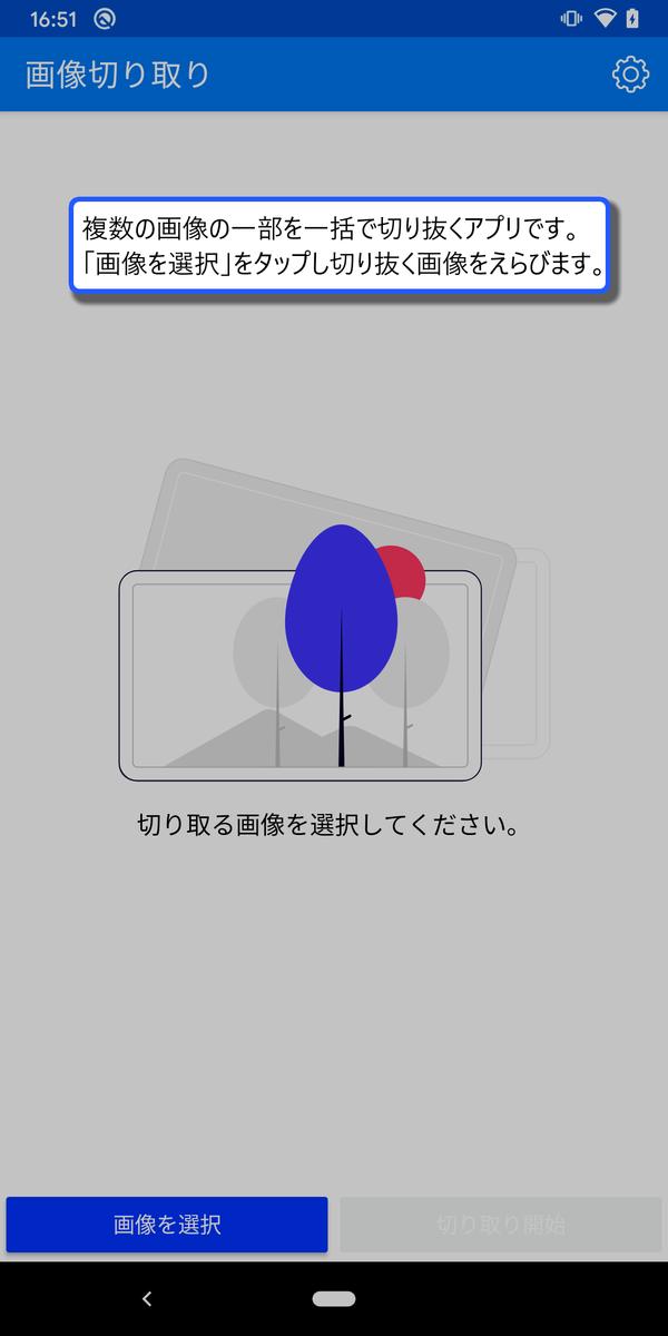 f:id:yamuyosi:20210209082036p:plain
