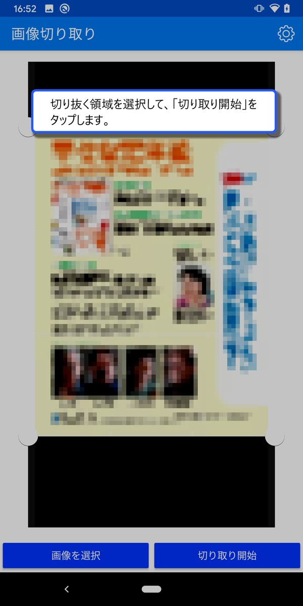 f:id:yamuyosi:20210209082119p:plain