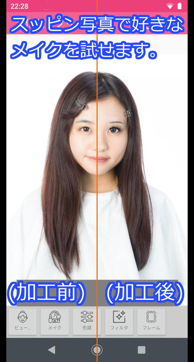 f:id:yamuyosi:20210320202951p:plain
