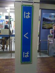20081231060647