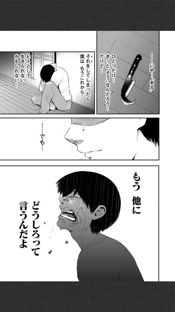 f:id:yanabura:20160710014316j:plain