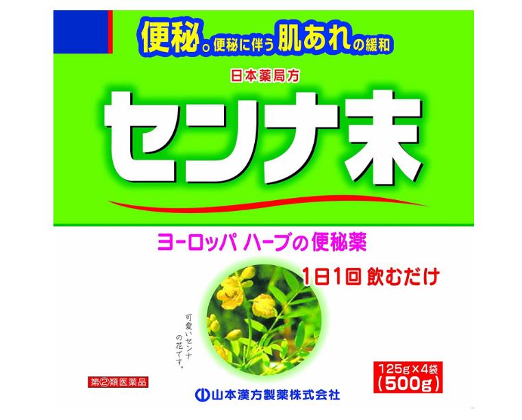 f:id:yanagawahoru:20161222130205p:plain