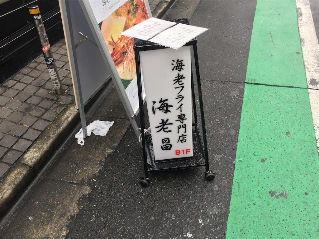 f:id:yanagi2005-2005:20161229194958j:image