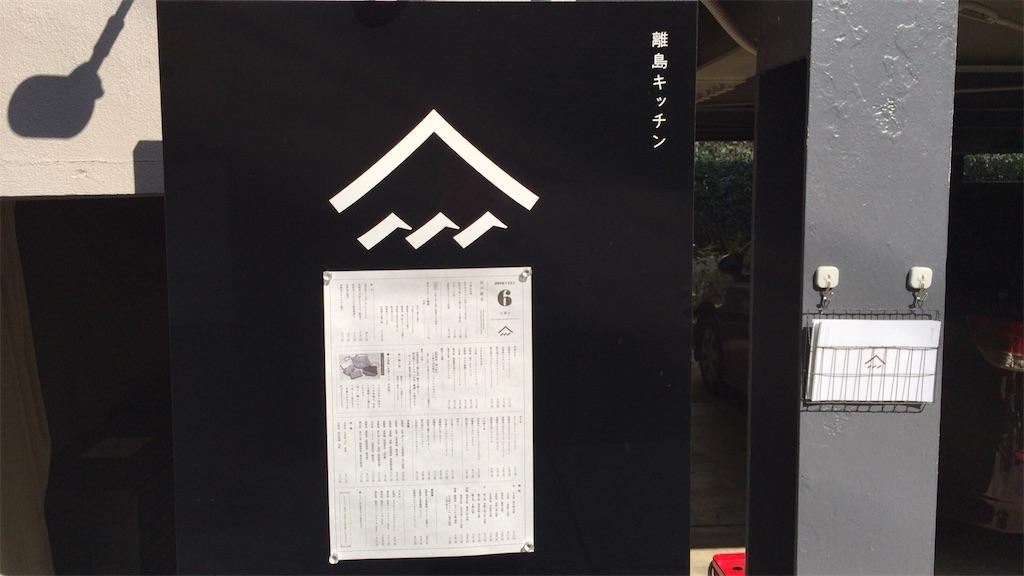 f:id:yanagi2005-2005:20170101122122j:image