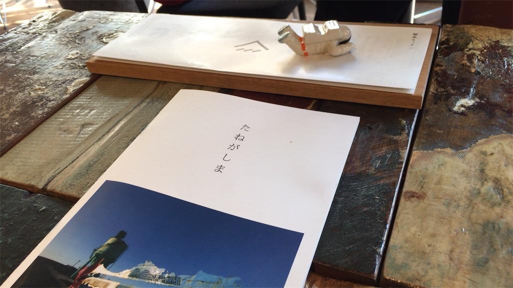 f:id:yanagi2005-2005:20170101122856j:image