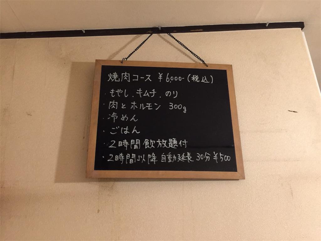 f:id:yanagi2005-2005:20170115084244j:image