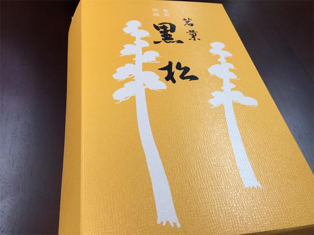 f:id:yanagi2005-2005:20170116003547j:image