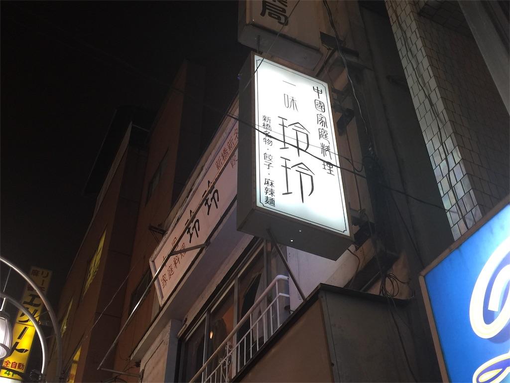 f:id:yanagi2005-2005:20170211000334j:image