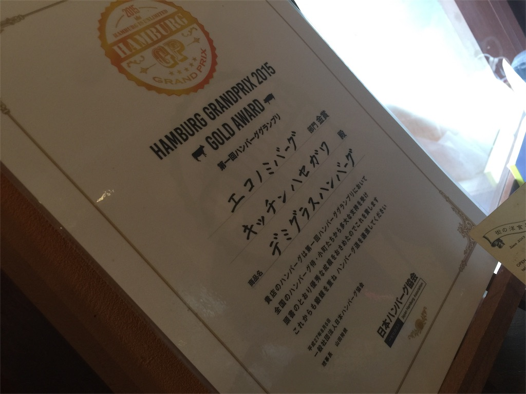 f:id:yanagi2005-2005:20170305000955j:image