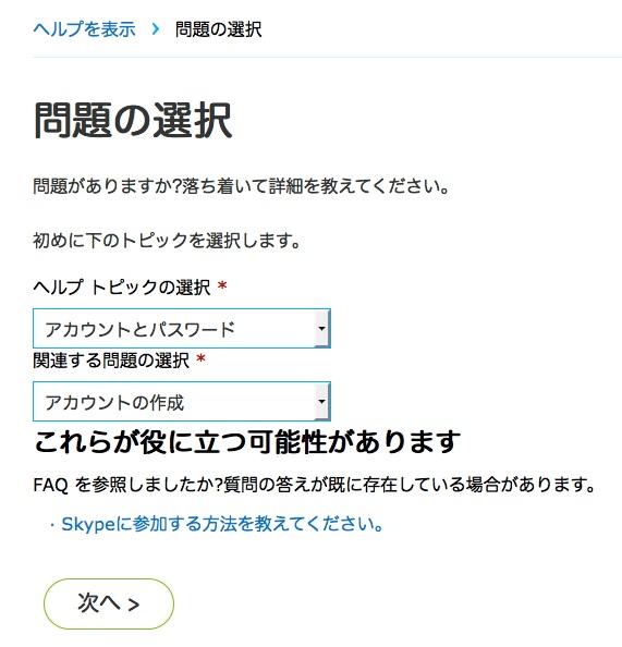 f:id:yanagi88:20150527011826j:plain