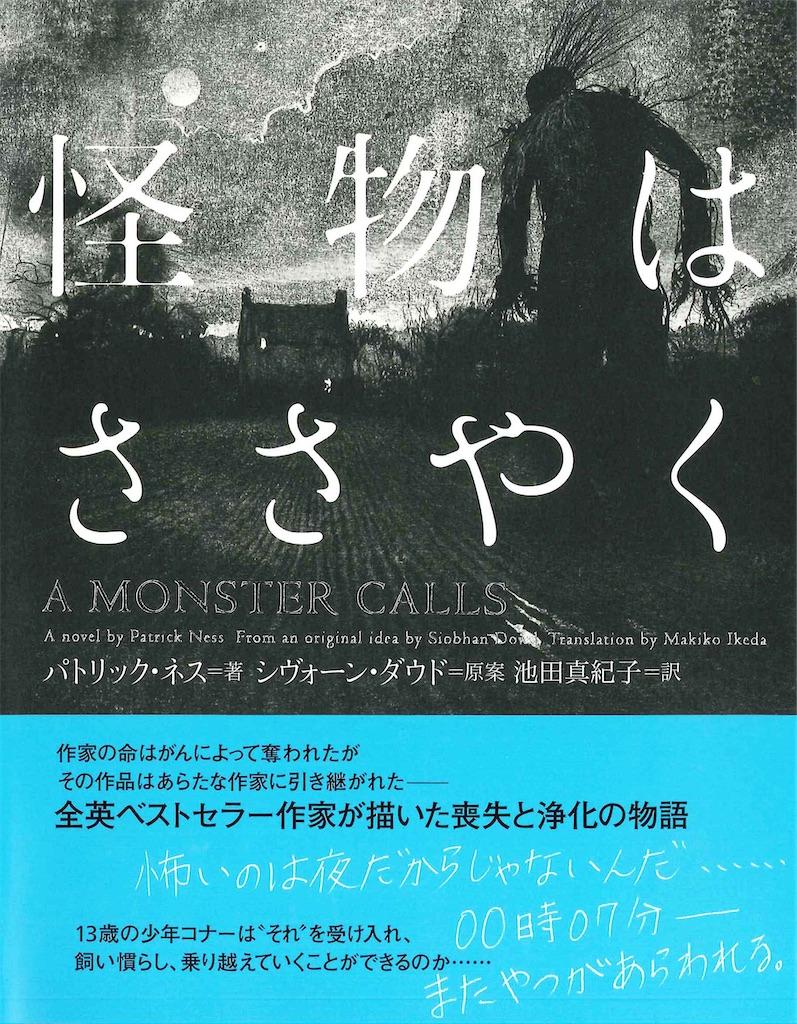 f:id:yanagi_book:20201128101949j:image