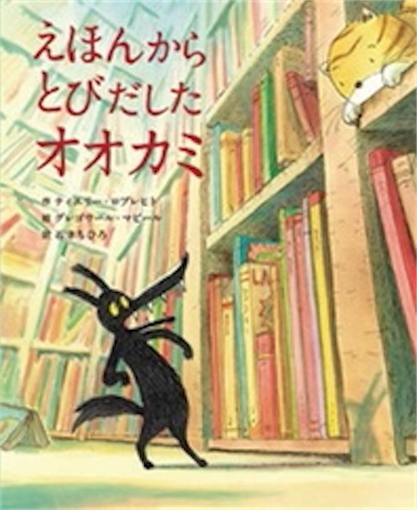 f:id:yanagi_book:20201204153336j:image