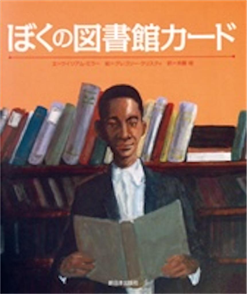 f:id:yanagi_book:20201217121906j:image