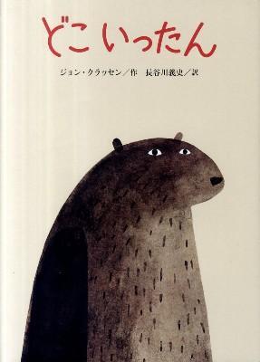 f:id:yanagi_book:20201218192651j:plain
