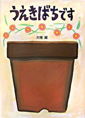 f:id:yanagi_book:20210130002502j:plain