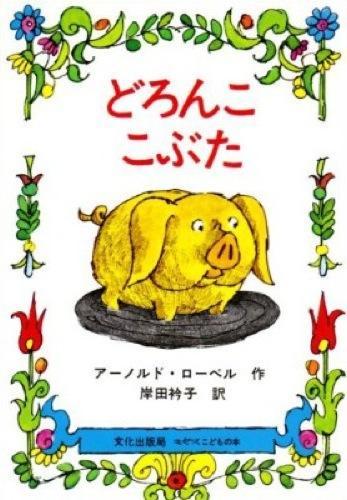f:id:yanagi_book:20210213235521j:plain