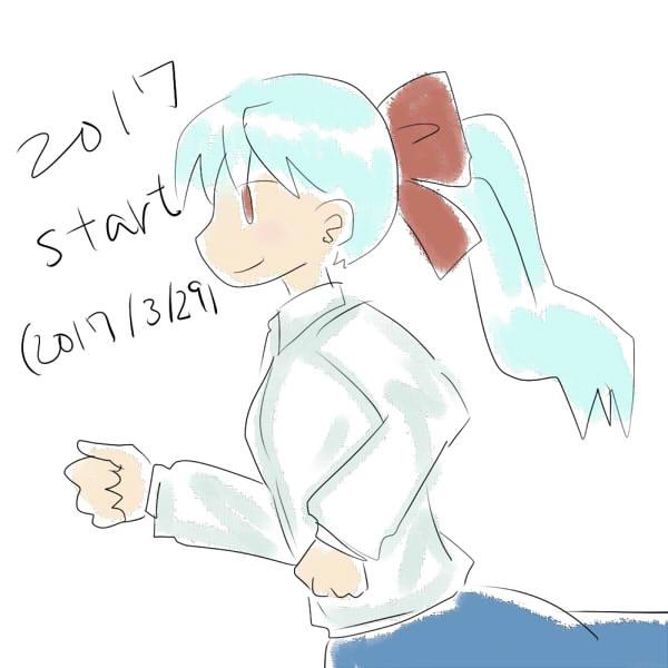 20170329172033