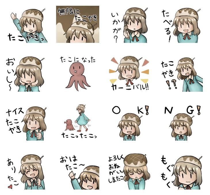 f:id:yanagihatei:20180614184640j:plain