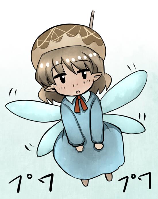 f:id:yanagihatei:20180629144137j:plain