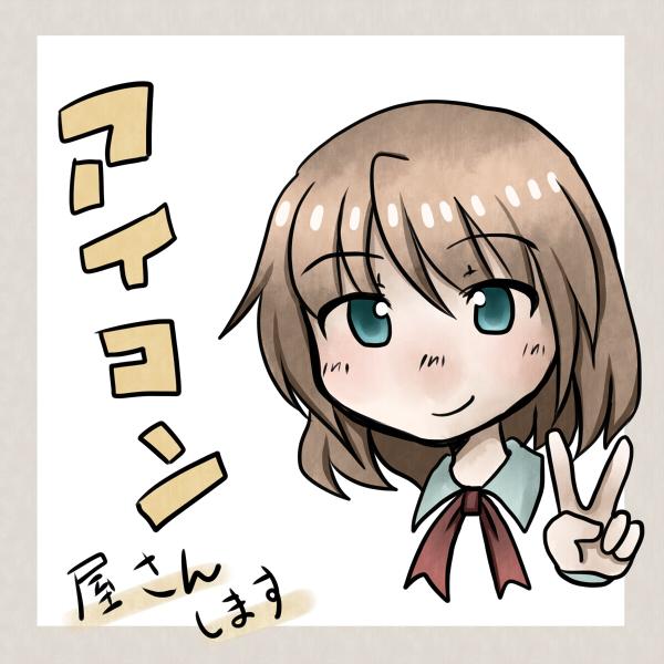 f:id:yanagihatei:20181003123839j:plain