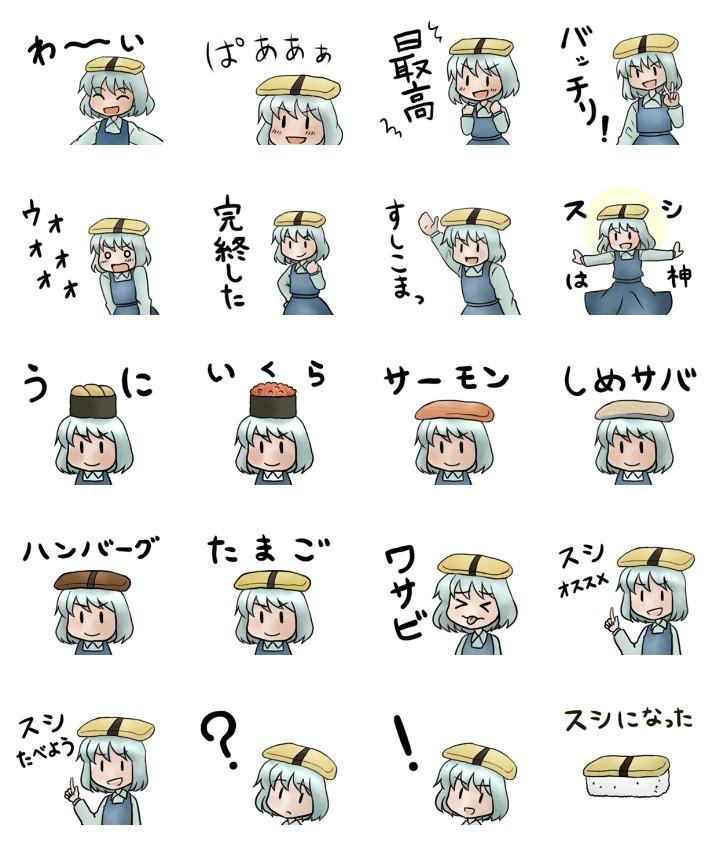 f:id:yanagihatei:20181130210432j:plain