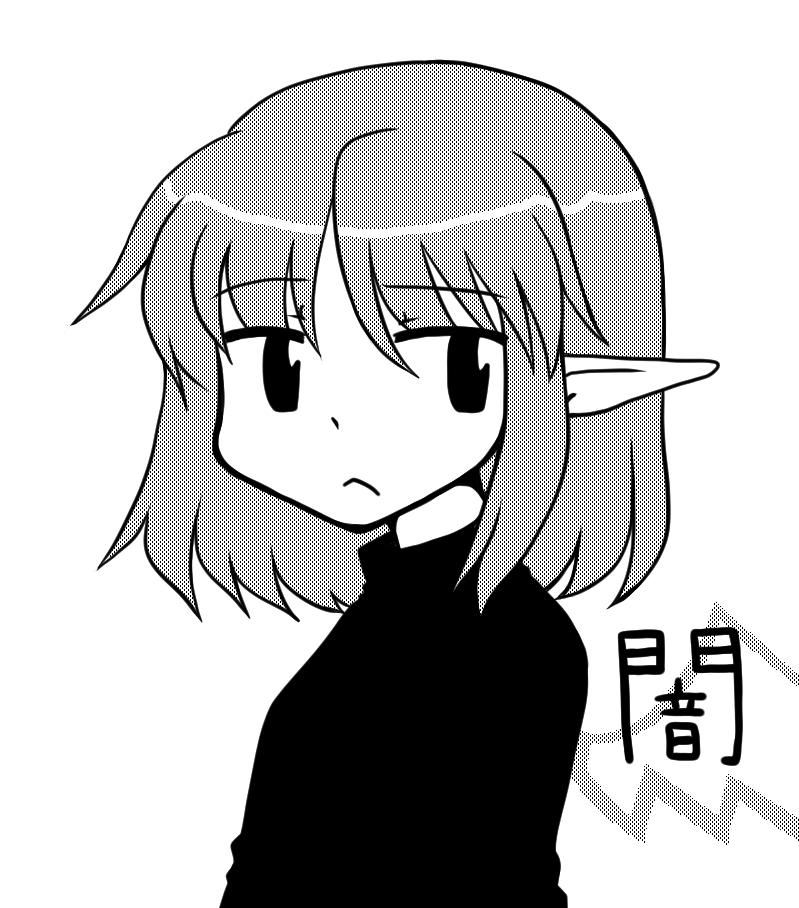 f:id:yanagihatei:20190805030218j:plain