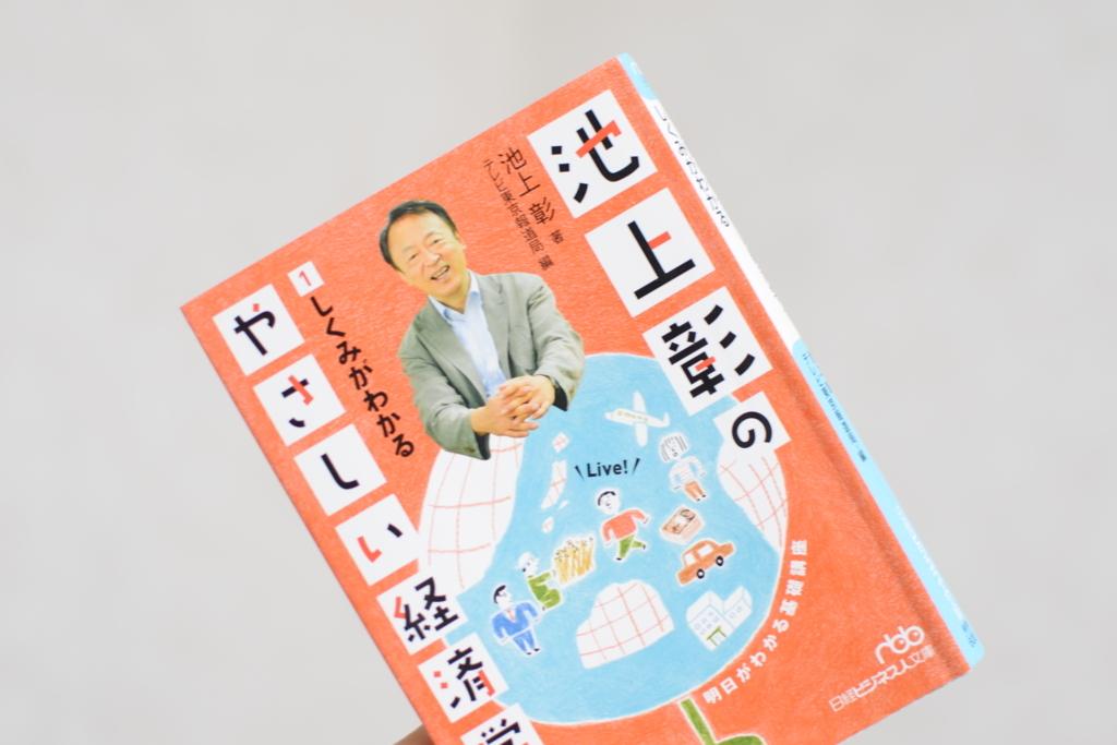 f:id:yanagiii:20171006223134j:plain