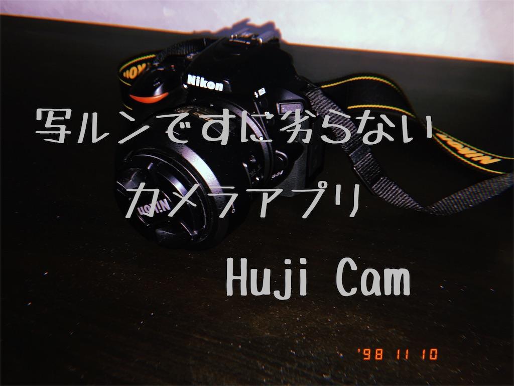 f:id:yanagiii:20171110222451j:image