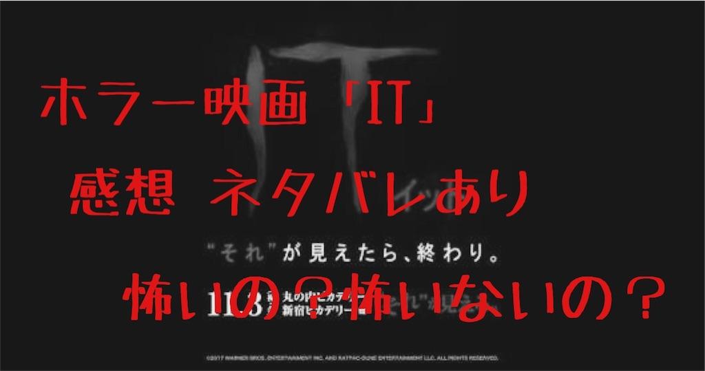 f:id:yanagiii:20171119171336j:image