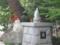 高知大神宮