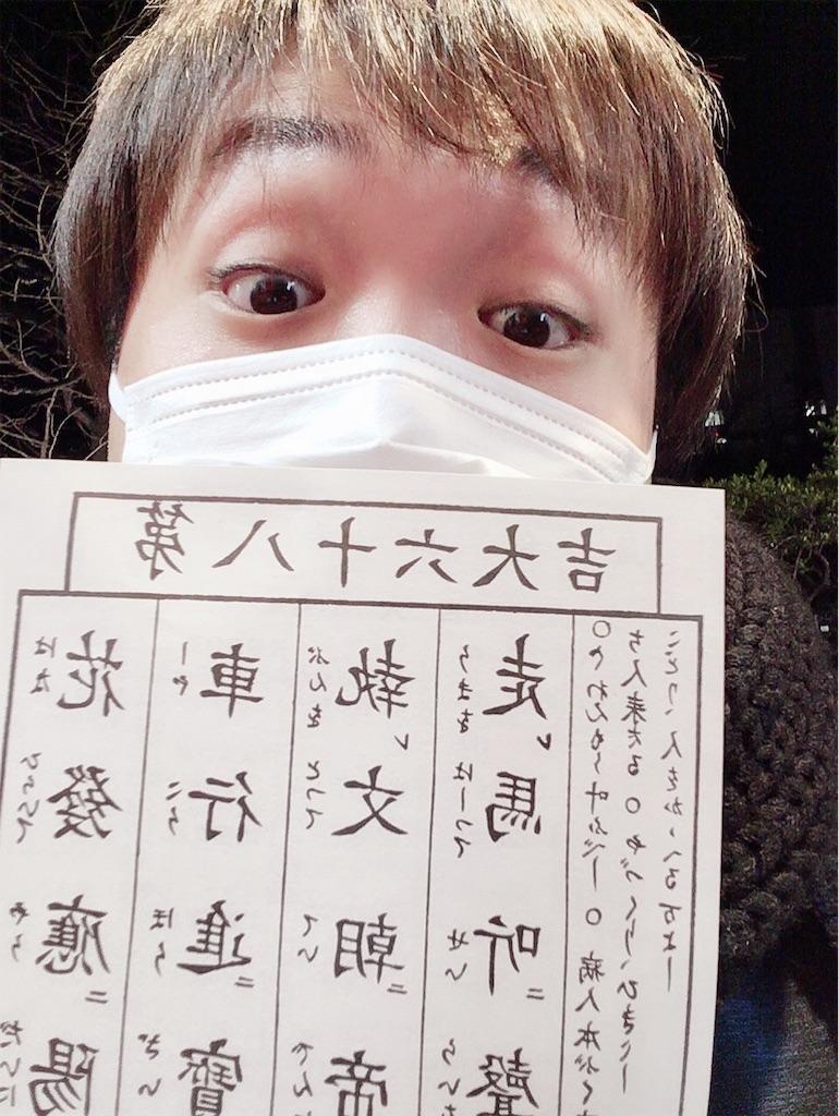 f:id:yanaginodaisuke:20190122192036j:image