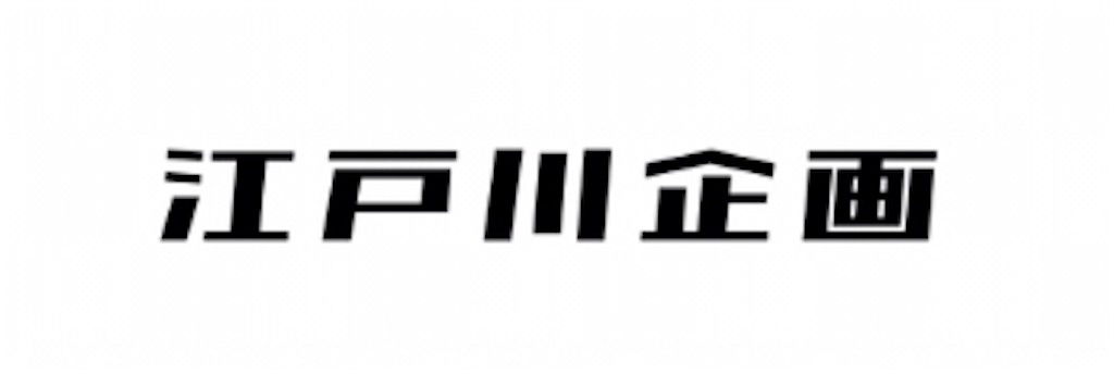 f:id:yanaginodaisuke:20190430233721j:image