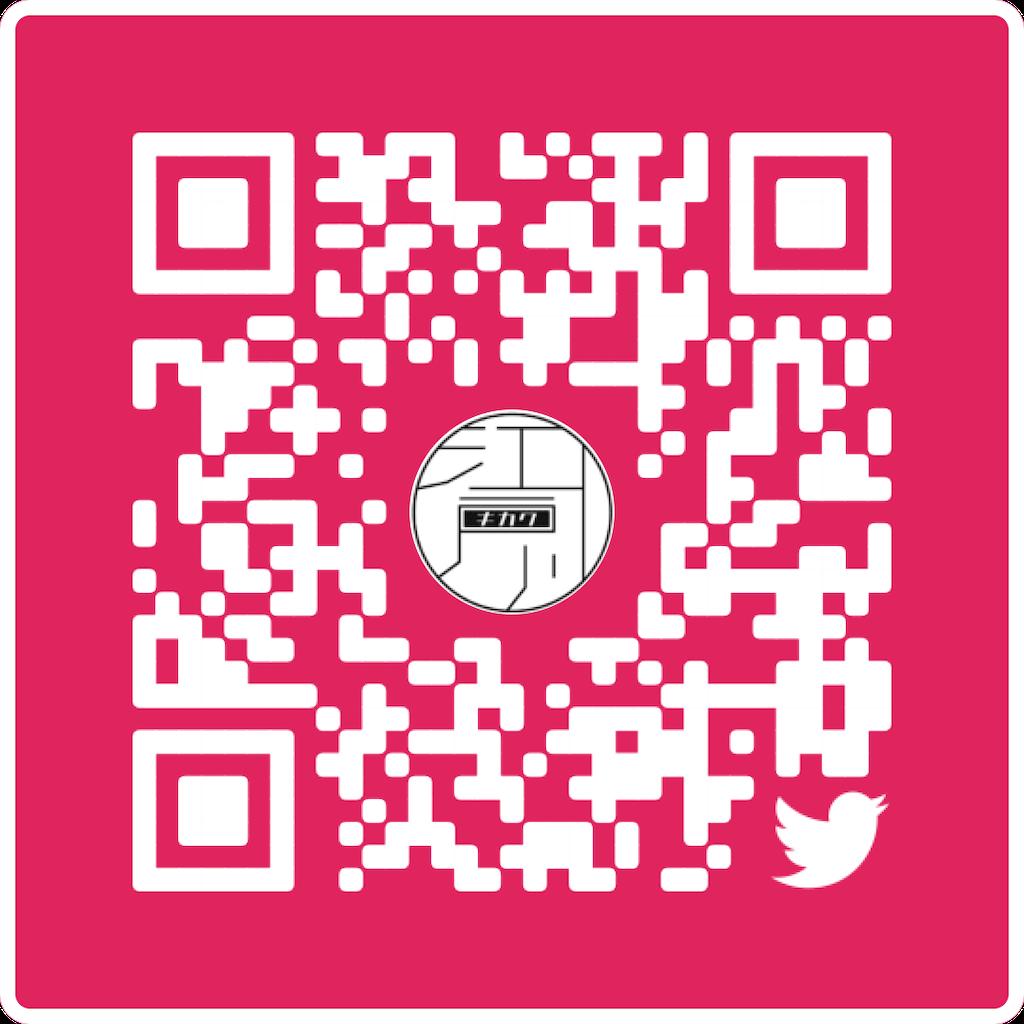 f:id:yanaginodaisuke:20190430234327p:image