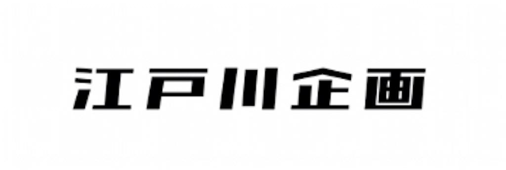 f:id:yanaginodaisuke:20190507233148j:image
