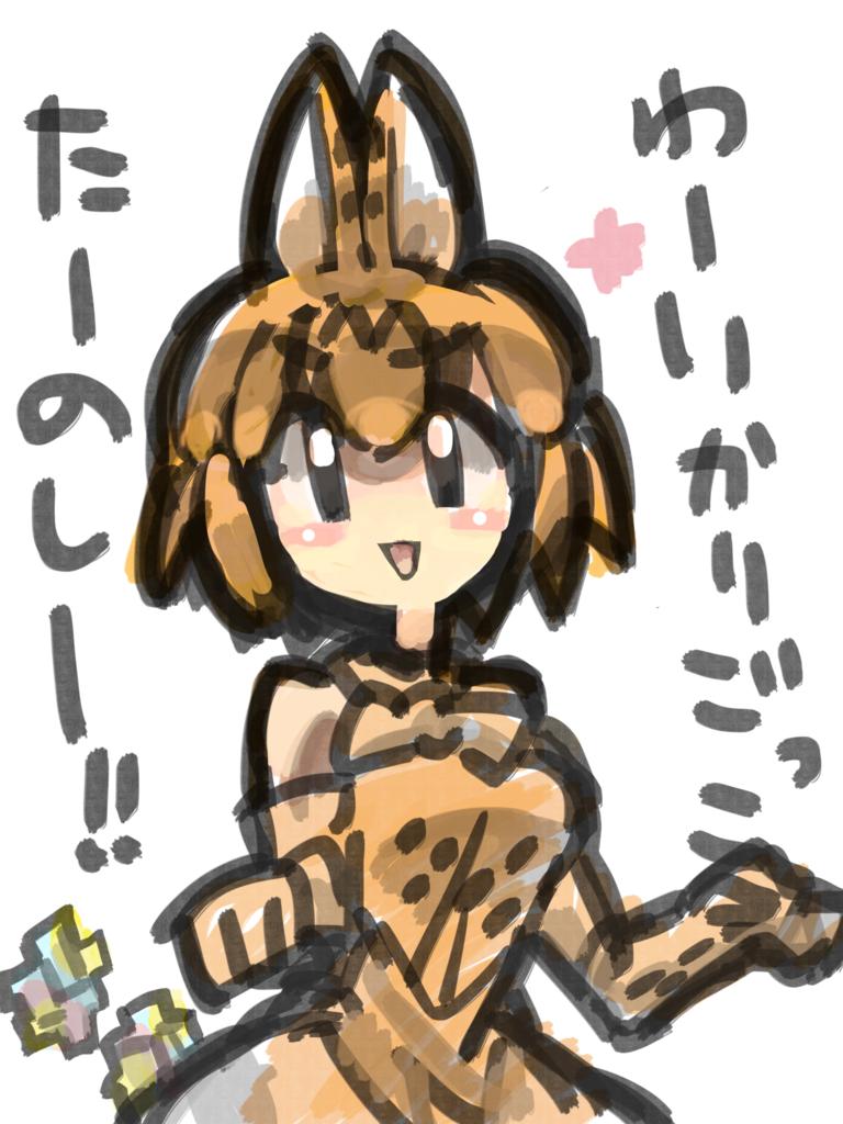 f:id:yanagishida:20170211141511p:plain