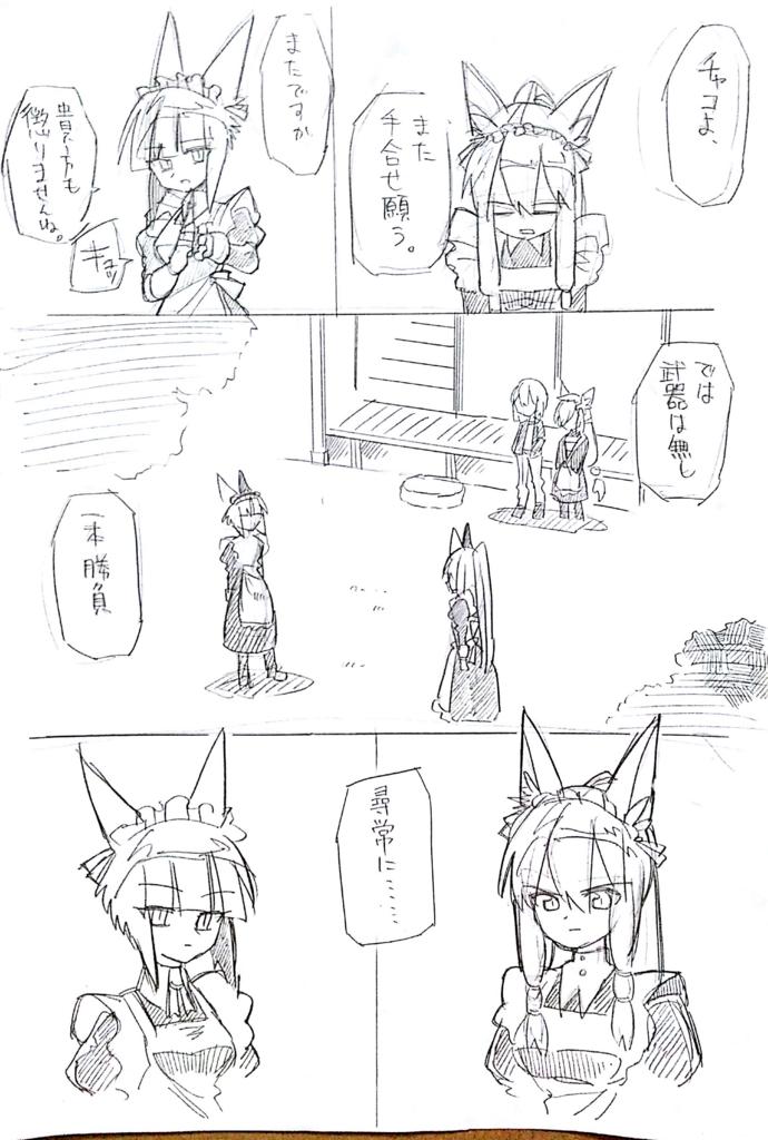 f:id:yanagishida:20170525231736j:plain