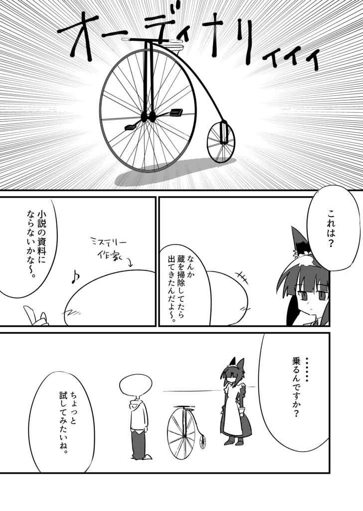 f:id:yanagishida:20180504225019p:plain