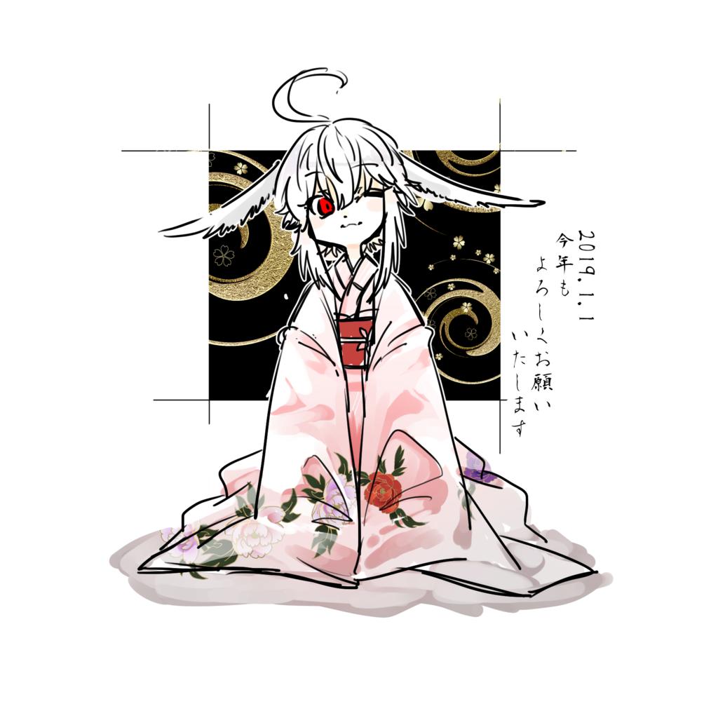 f:id:yanagishida:20190101140741p:plain