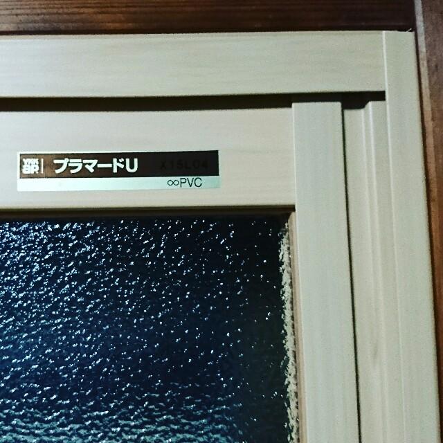 f:id:yanagishoko:20171210102149j:image