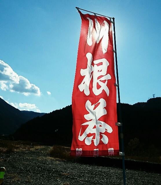 f:id:yanagishoko:20171222061140j:image