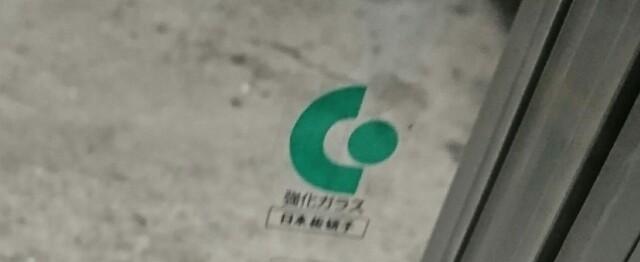 f:id:yanagishoko:20180307211908j:image