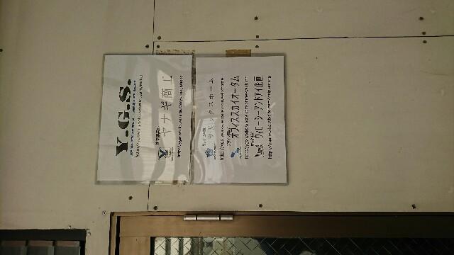 f:id:yanagishoko:20180405144751j:image