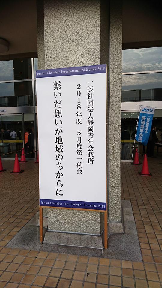 f:id:yanagishoko:20180517082744j:plain